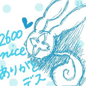 2600niceお礼イラスト.png